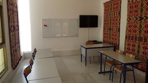ifqatar-salle-cours
